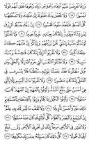 sayfa-285