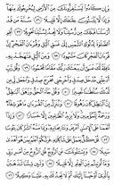 sayfa-290