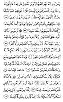 sayfa-292