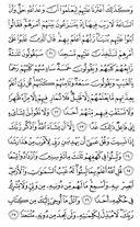 sayfa-296