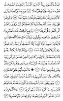 sayfa-299