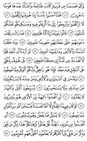 sayfa-323