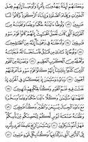 sayfa-328