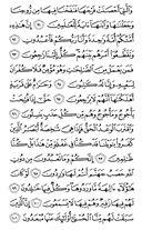 sayfa-330