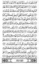 sayfa-331