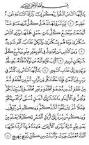 sayfa-332