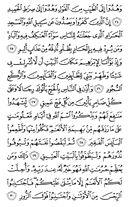 sayfa-335