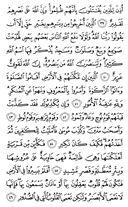 sayfa-337