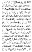 sayfa-339